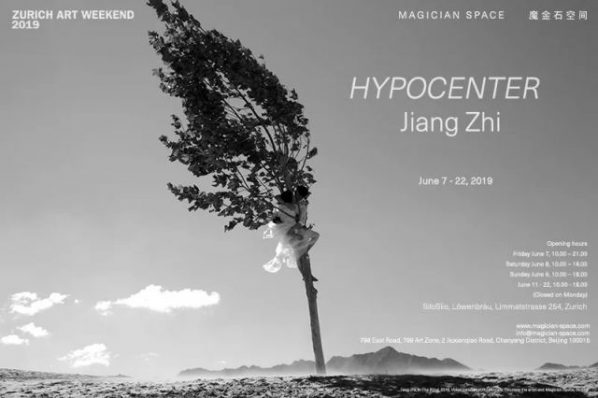 """Poster of HYPOCENTER 598x398 - Magician Space presents """"Hypocenter: Jiang Zhi Solo Exhibition"""" in Zurich"""