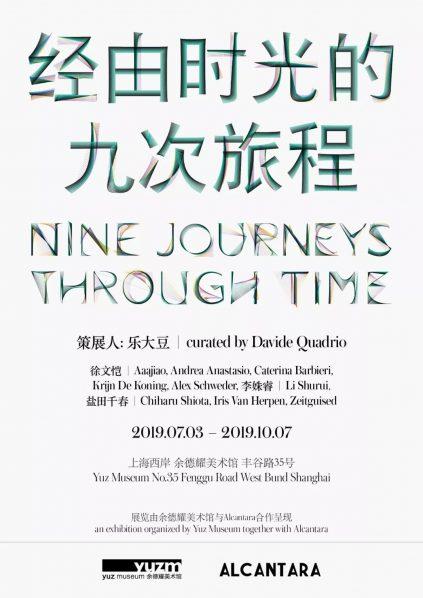 "Poster of Nine Journeys Through Time 423x598 - Yuz Museum announces ""Nine Journeys Through Time"" opening on July 2"
