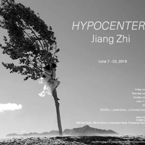 "Magician Space presents ""Hypocenter: Jiang Zhi Solo Exhibition"" in Zurich"