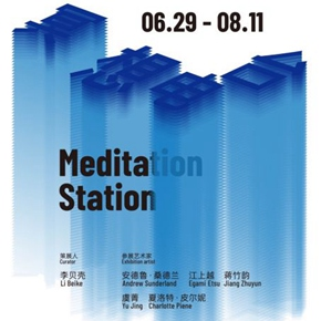 "Galerie XC. HuA announces ""Meditation Station"" opening on June 29"