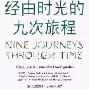 "Yuz Museum announces ""Nine Journeys Through Time"" opening on July 2"