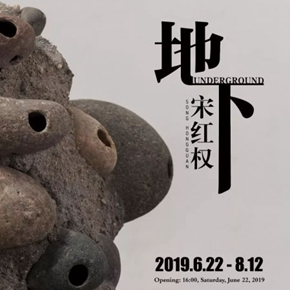 Song Hongquan: Underground will be presented by Chambers Fine Art in Beijing