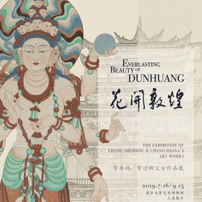Everlasting Beauty of Dunhuang — The Exhibition of Chang Shuhong and Chang Shana's Art Works