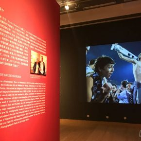 Exhibition View of DISCOVERING CHINA AS IT IS