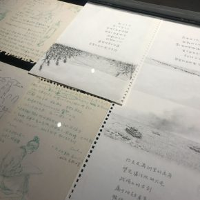 13 Details of Li Yousongs Manuscripts 290x290 - Social Scenery Solidifying the Epoch: How does artist Li Yousong tell stories?