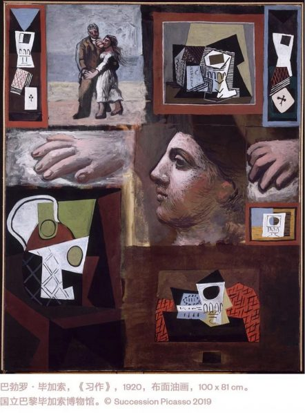 15 Studies 442x598 - Picasso Be Natural: The Journey of Pablo Picasso's Solo Exhibitions in China