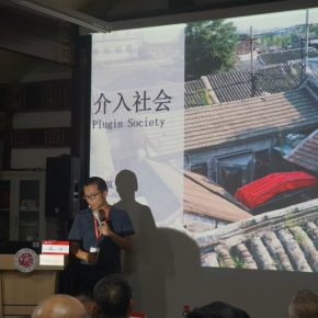 Zang Feng, the co-founder of People's Architecture Office and People's Industrial Design Office
