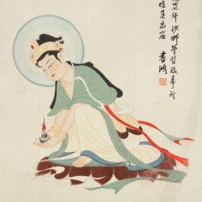 """Lamp-offering Bodhisattva"" Chang Shana 1947"