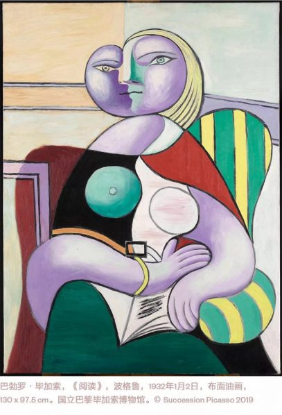 17 Reading 407x598 - Picasso Be Natural: The Journey of Pablo Picasso's Solo Exhibitions in China