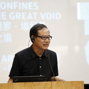 Wang Chunchen, Vice Director of the CAFA Art Museum, hosted the event