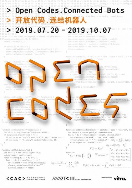 """CAC OpenCodesII Poster A1 s 1 422x598 - Chronus Art Center presents """"Open Codes. Connected Bots"""" in Shanghai"""