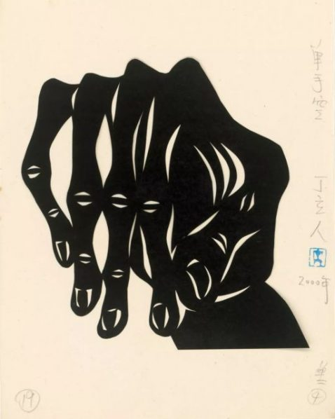 "Ding Liren An Empty Hand 2000 Paper cut 42x29.7cm 478x598 - Platform China announces ""Ding Liren: The Hand Infinite"" opening on July 7"