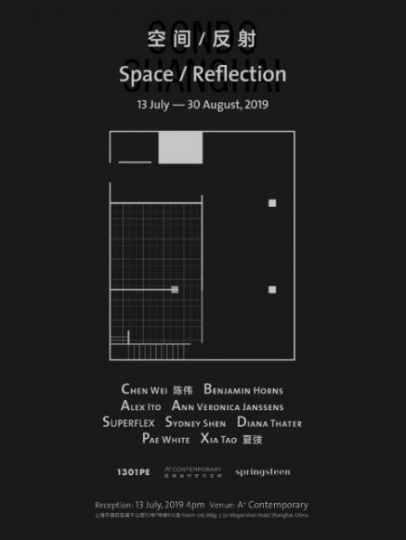 """Poster 1 449x598 - A+ Contemporary presents a group exhibition """"Space/Reflection"""" in Shanghai"""