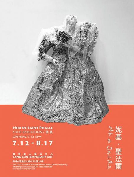 "Poster 454x598 - Tang Contemporary Art presents ""Niki de Saint Phalle Solo Exhibition"" in Hong Kong"