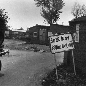 Rong Rong, East Village, Beijing No. 1 东村, 北京 No. 1 (1994). Black and white photograph. 107 x 161 cm. Courtesy Chambers Fine Art, New York.