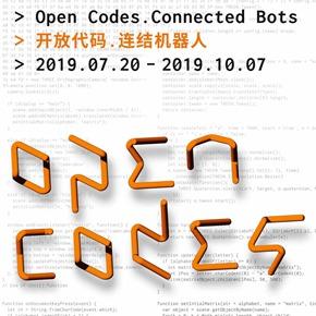 "Chronus Art Center presents ""Open Codes. Connected Bots"" in Shanghai"