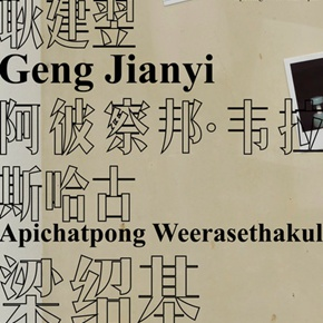 ShanghART presents three significant (series) works by renowned artists Geng Jianyi, Liang Shaoji and Apichatpong Weerasethakul in Beijing