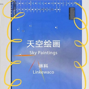 """BANK presents Lin Ke's """"Sky Paintings"""" in Shanghai"""